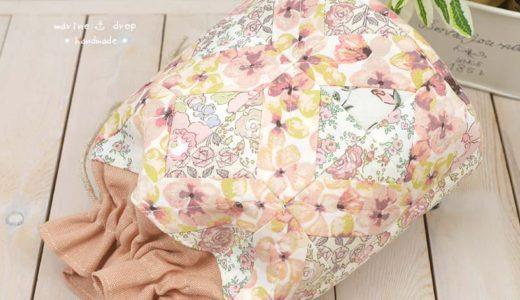 楕円底のパッチワークの巾着ポーチ(ピンク)